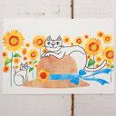 【猫のポストカード】おかべてつろう/そよ風のひまわり畑(Okabe Tetsuro)(絵葉書 絵はがき 猫雑貨 ネコグッズ ねこ キャット)EC