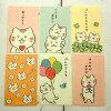 猫のぽち袋いやしねこ【美濃和紙・日本製】(3枚入り)(ミニ封筒ポチ袋猫雑貨猫グッズネコ雑貨ねこ柄キャット)EC