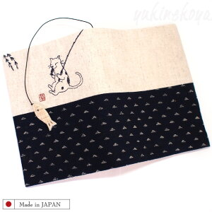 鉄板のネコ柄 ドン・ヒラノ 猫刺繍ブックカバー