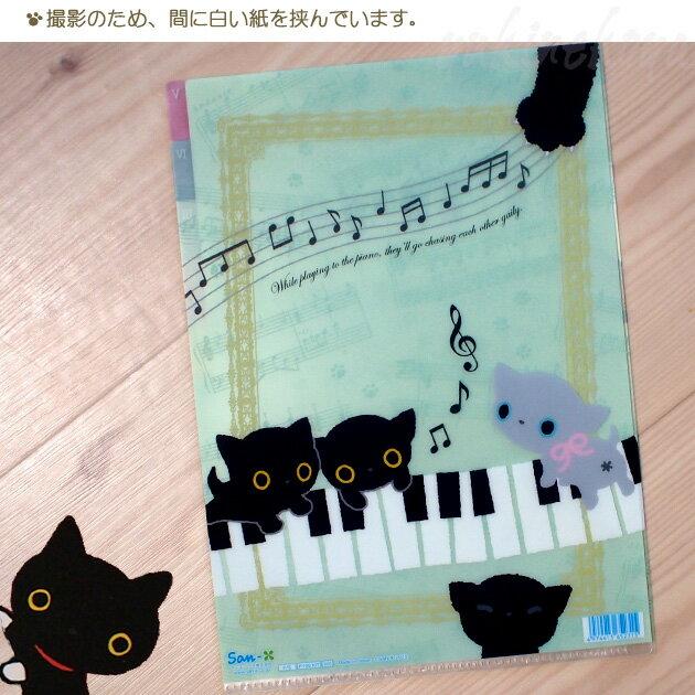 猫のA4インデックスホルダー【靴下にゃんこ】5ポケットにゃんこの手(黒