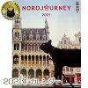 【2021年・猫のカレンダー】ヨーロッパを旅してしまった猫と12ヶ月黒猫ノロ壁掛けカレンダー(グリーティングライフ猫雑貨猫グッズネコ雑貨ねこ柄キャット)