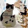 【猫のカレンダー】2021年猫ダイカットカレンダー親子猫【ラッキーシール対応】(グリーティングライフ猫雑貨ねこ雑貨ネコ雑貨猫グッズねこグッズネコグッズキャット