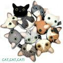 メール便×NG ★個性的な11匹CAT,CAT,CAT! 猫顔 携帯ストラップ 液晶クリーナー付 (猫雑貨...