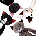 米田民穂 Scratchスクラッチ 猫のぬいぐるみLサイズ (黒猫 灰色猫 三毛猫 ハチワレ 猫雑貨 ねこ雑貨 ネコ雑貨 猫グッズ ねこグッズ…