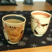 湯飲み茶碗 キャット