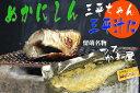 ぬかにしん【三平ちゃん】三平汁にバッチリ!元祖留萌名物!昔の味、しょっぱいですよ!