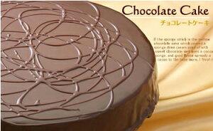 【北海道限定】函館スイーツウワサのチョコレートケーキお子様に大人気のチョコケーキです【05P...