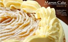 北海道限定【マロンケーキ】モンブラン好きにはたまりません!なんと21センチ〜送料無料【ギフトにも】 【送料無料】【福袋】【10P06may13】