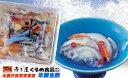 【ぐるめ食品】コラーゲンたっぷり氷頭生酢(ひずなます)鮭の頭/軟骨の氷頭を酢漬けにしました
