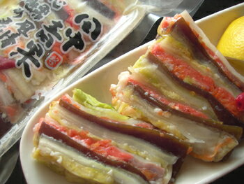 やん衆にしん漬け/鮭漬けセット田中青果さん特製漬物3点セット