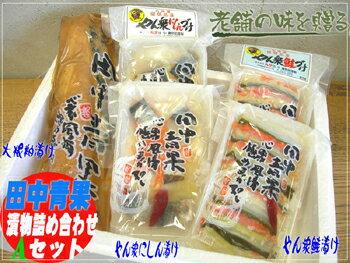田中青果漬物セットAセット
