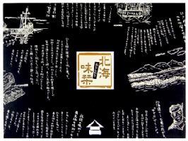 北海味栞【井原水産】100g*4セットいくら、明太子、味付け数の子、子持ち昆布送料無料【07p_海産物】