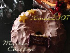 北海道スイーツ2011マーブルシフォンケーキ【30台限定】こだわりパティシエの限定ケーキ