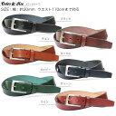 本革 ベルト メンズ ビジネス LIBERO リベロ 紳士ベルト ベルト メンズ 本革 メンズ ベルト レザー 牛革 ピンタイプ 日本製 カジュアル メンズ ベルト ブランド メンズ ベルト ビジネス メンズ ベルト カジュアル belt 3
