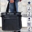 ポイント最大44倍 クーポン配布中 【ビジネスマン応援本革3点セットプレゼント】 TRION トライオン SA224 送料無料 本革 トートバッグ B4 メンズバッグ 鞄 就職活動 通勤用 旅行用 カジュアルバッグ ショルダー ビジネスバッグ タブレット パソコン A4
