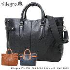 ビジネスバッグ メンズ A4 軽量 ブリーフケース Allegro アレグロ Limelight ライムライト 革付属コンビ 2WAY ショルダーバッグ ショルダー付 メンズバッグ バッグ プレゼント 鞄 かばん カバン bag v7p4a01 通勤バッグ 送料無料 ブランド business bag men's