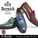 【20周年記念クーポン配布中!】紳士靴 ビジネスシューズ Berwick バーウィック 本革 メンズ 革靴 レザー メンズシューズ メンズ靴 靴 プレゼント ギフト ブランド ランキング