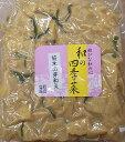 竹の子木の芽和え