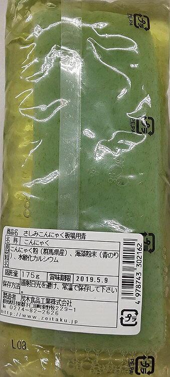 豆腐・納豆・こんにゃく, こんにゃく・しらたき  175g30160