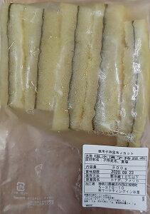 超厚 塩水 子持昆布(Jカット) 300g ×24p(P2020円税別)業務用 ヤヨイ