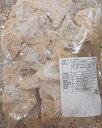 大人気 えいひれ磯辺揚げ ( エイヒレ ) 500g(22-27枚)X20P(P1170円税別)冷凍 業務用 ヤヨイ