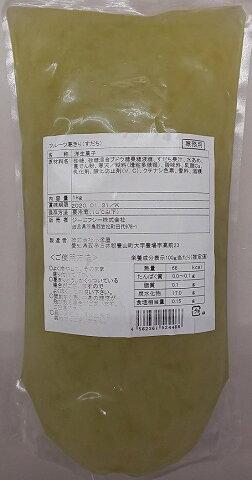 簡単便利 フルーツ 葛きり( すだち ) 1kg×10P(P1105円税別) 業務用 人気商品 業務用 ヤヨイ