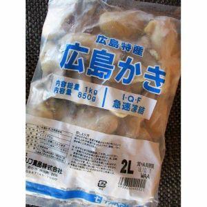 広島産 冷凍牡蠣かき(M)1kg(45-54粒)×10袋(袋1400円税別)業務用 ヤヨイ