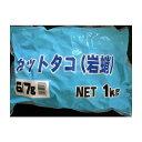 ボイル カットタコ(岩蛸)1kg(6-7g)×10P(P2180円)たこ 業務用 ヤヨイ