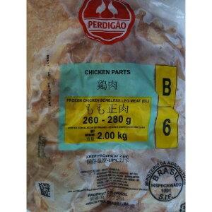 【お値打品】鶏もも肉(ブラジル産) ★2kg×6袋(袋800円税別) 業務用 ヤヨイ