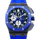 オーデマ・ピゲ AUDEMARS PIGUET ロイヤルオークオフショア クロノグラフ ブティック限定 26405CE.OO.A030CA.01 ブルー文字盤 新品 腕時計 メンズ