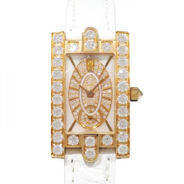 【限定 ポイント10倍 3/21〜】ハリー・ウィンストン HARRY WINSTON アヴェニュー エリプティック ダイヤモンド AVEQHM21RR112 ホワイト文字盤 レディース 腕時計 【新品】