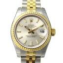 ロレックス ROLEX デイトジャスト 179173 シルバー文字盤 レディース 腕時計 【新品】