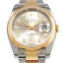 ロレックス ROLEX デイトジャスト 116203G 10Pダイヤ/グレー文字盤 メンズ 腕時計 【新品】