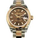 ロレックス ROLEX レディ デイトジャスト28 279161 チョコレート文字盤 レディース 腕時計 【新品】