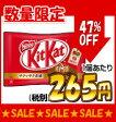 (1袋265円(税別))ネスレ キットカットミニ 12入.