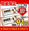 アイスクリーム!お取り寄せ商品!(30%OFF)森永製菓 ドトール カフェ・オ・レ アーモンド...