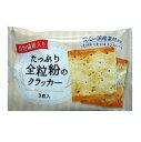 (本州送料無料)前田製菓 たっぷり全粒粉のクラッカー (10×6)60入 その1