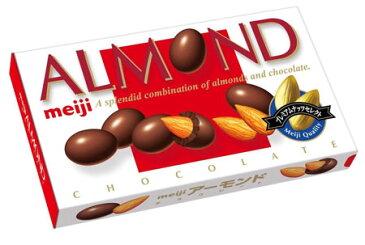 (本州送料無料) 明治 アーモンドチョコレート (10×8)80入 (ケース販売) #