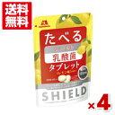 (メール便全国送料無料) 森永 たべる シールド乳酸菌タブレット レモン味 4袋入 (ポイント消化)