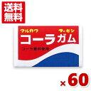 (メール便全国送料無料) マルカワ コーラガム(55+5)60入 (ポイント消化) その1