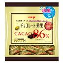 (本州送料無料)明治チョコレート効果カカオ86%大袋12入#。