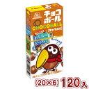 (本州送料無料)森永 チョコボール キャラメル (20×6)