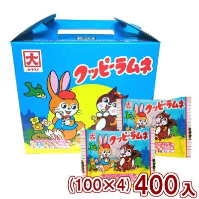(本州一部送料無料)カクダイ製菓クッピーラムネ(100×4)400入(Y10)