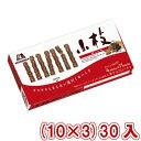 (本州送料無料) 森永 小枝 ミルク (10×3)30入 (