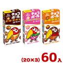 (3つセットで本州送料無料)森永 チョコボール (20×3)60入 (Y80)