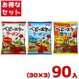 (3つセットで本州送料無料) おやつカンパニー ベビースターラーメンミニ (30入×3種)90入 (Y10)