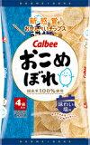 カルビー おこめぼれ 味わい塩味 12入【優勝記念】