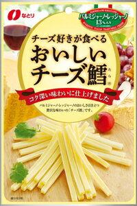 おつまみ!チーズ鱈!5入×8まで1個口の送料でお送りできます!なとり チーズ好きが食べるおい...