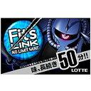 フィッツ リンク!(25%OFF!)ロッテ Fit's LINK ノーリミットミント 10入