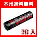 (本州送料無料) ロッテ ブラックブラックタブレット ストロングタイプ (10×3)30入.